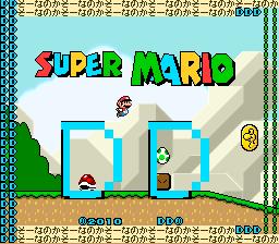 Some Japanese Super Mario World hacks